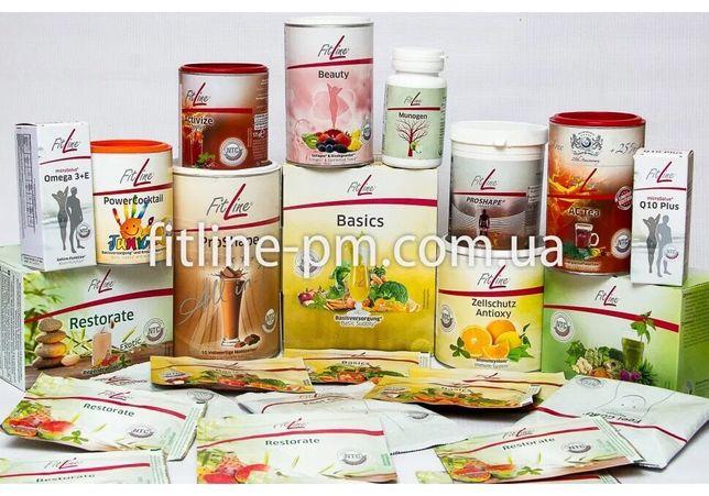 Клеточное питание Fitline Фитлайн Германия