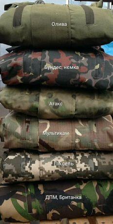 Білоруська Горка-5 на флісі в асортименті 44-62рр