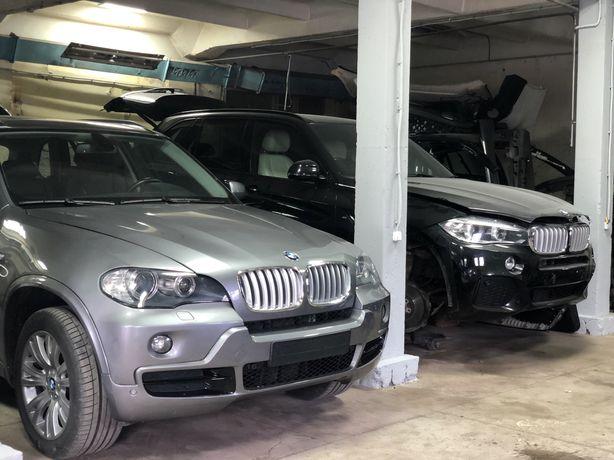 Шрот BMW X5 E70 E53 F15 F10 Бампер Фары Крыло Двери Четверть Порог БМВ