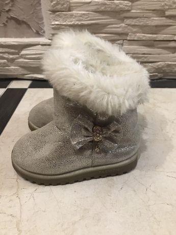 Уги дитячі,ботинки