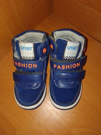 Дитячі ботиночки.