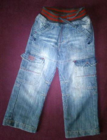 spodnie dla chłopca rozmiary 98-104