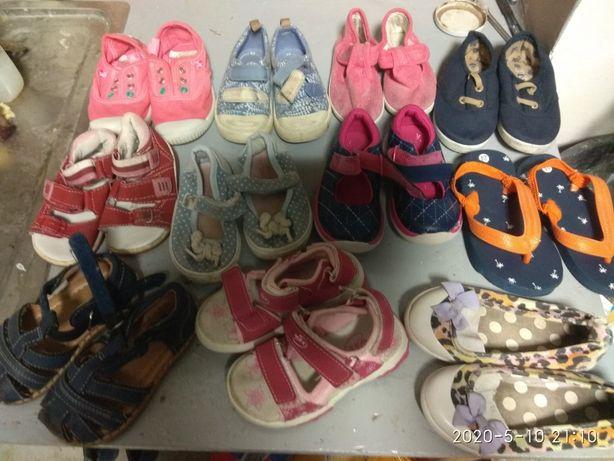 Buty buciki dziecięce dziewczęce, chlopiece rozmiar 20, 21, 22,23,24