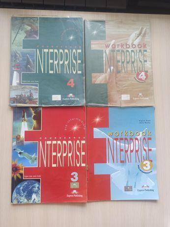 Enterprise 4 3 2 1 Книги и тетради с английского языка