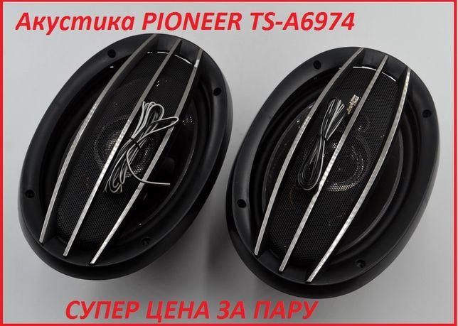Акустика PIONEER TS-A6974 пионер