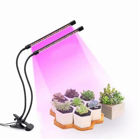 Фитолампа с прищепкой 20Вт (фитолампа для подсветки растений) - 2 шт.