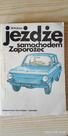 """Sprzedam książkę """"Jeżdżę samochodem Zaporożec"""""""