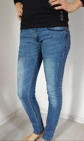 Spodnie biodrowki Sinsay 38