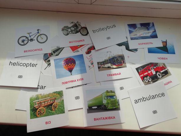 Карточки транспорт по английски