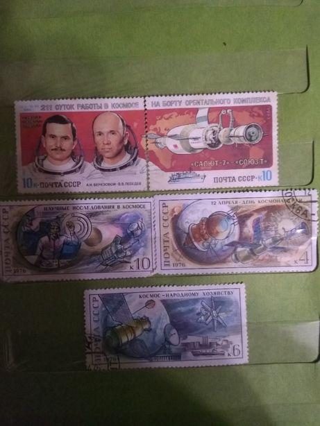 Продам почтовые марки - космос