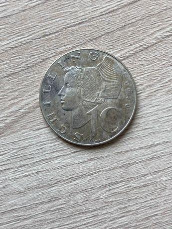 10 шиллингов 1970 г. (Австрия)