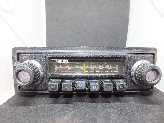RADIO Philips Tourismo 22RN531 do klasyka