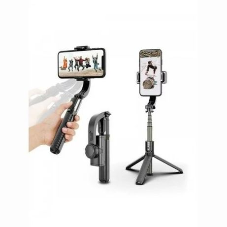 Монопод-штатив стабилизатор для камеры Gimbal L08