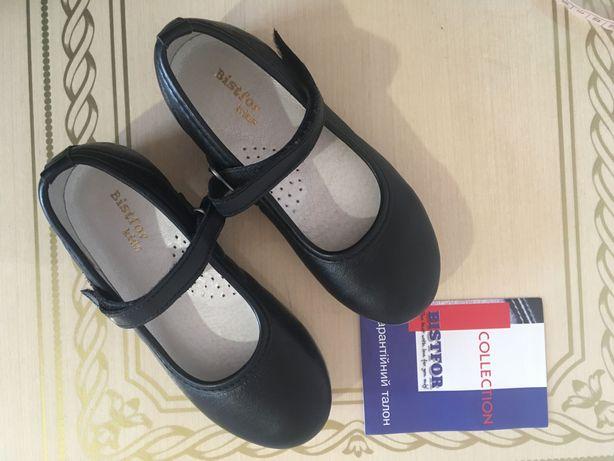 Кожаные туфли размер 29