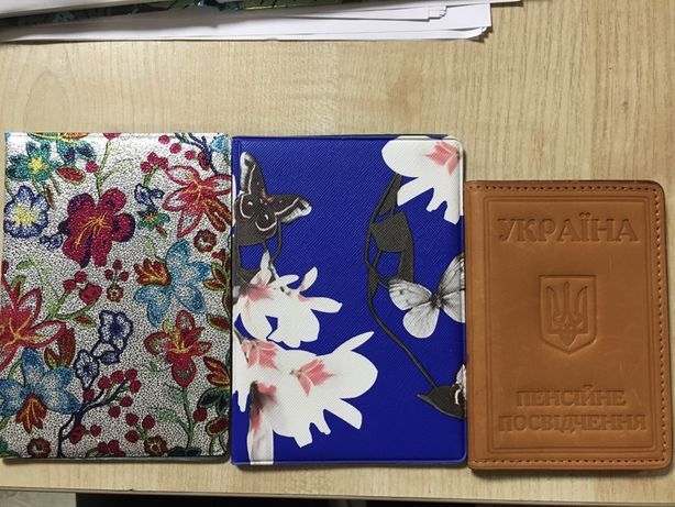 Обложка на паспорт, пенсионный