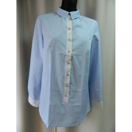 Блуза Nife голубая. Размер 38. Новая