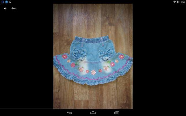 Продам джинсовую юбку для девочки