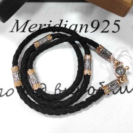 Серебряный шнурок на шею Серебро 925 пробы с позолотой