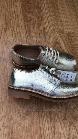Ботинки туфли кожаные 28р.Zara стальные