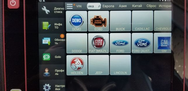 Акция! Matco MaxMe , (Launch Diagun IV) , автодиагностика , автосканер