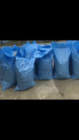 Piasek w workach, piach , worki z piaskiem 20 kg, kora, sól drogowa