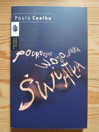 Podręcznik wojownika światła. Paulo Coelho
