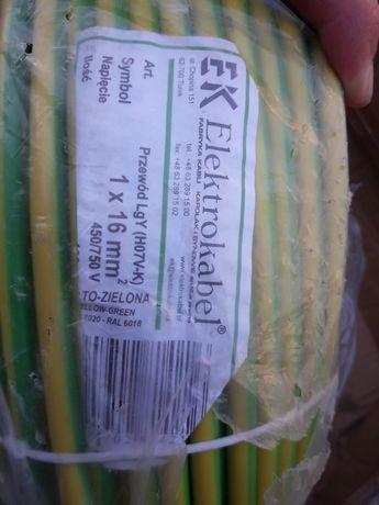 Продам медный кабель желто зеленый Elektrokabel 1×16 (450/750V). Торг.