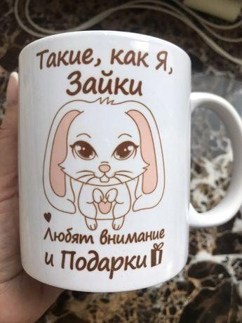 Сувенирная кружка, чашка сувенирная