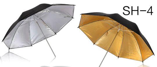 Зонтики для фото съемки 2шт