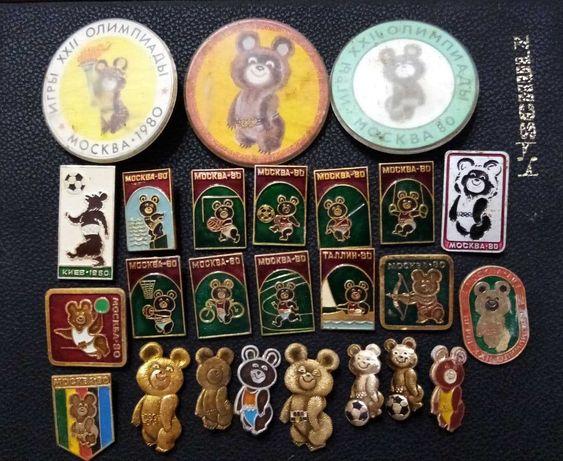 Значки Олимпийские мишки 25 шт. СССР