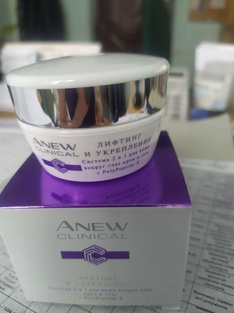 Крем гель Anew Clinical вокруг глаз