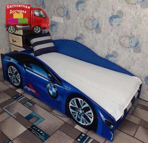 Детская Кровать Машина БМВ Кроватка для Мальчика для Девочки / Кредит