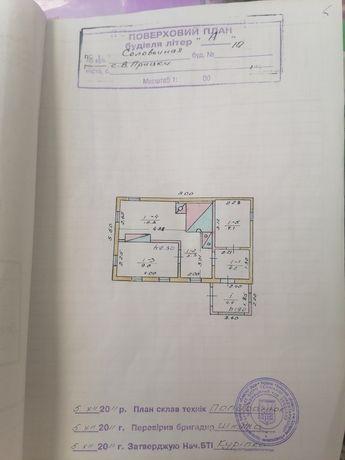 Продам участок село Великі пріцьки