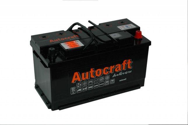 Akumulator autocraft akumulatory nowe gwarancja fv od ręki