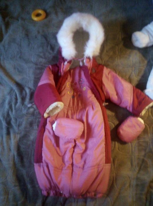 Продам зимний комбинезон на девочку Днепр - изображение 1