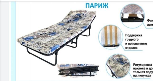 Раскладушка с матрасом  на ламелях, раскладная кровать,лежак,шезлонг