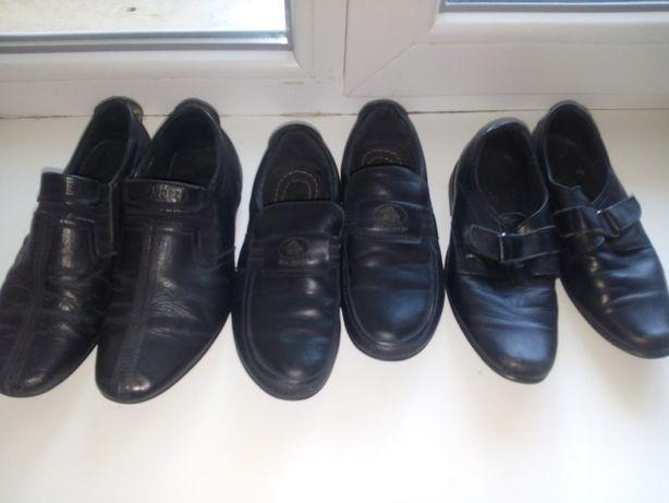 Обувь для мальчиков (5 пар)