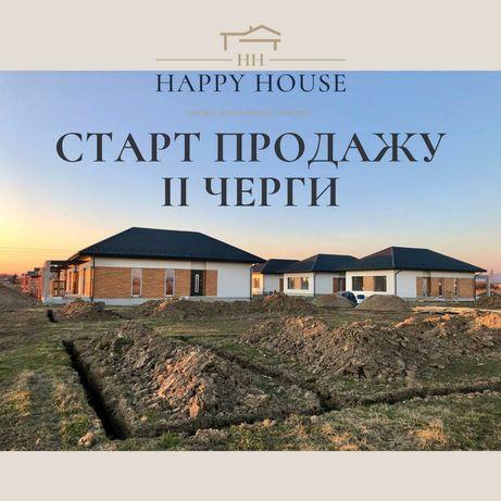 """Будинок мрії в містечку закритого типу """"HAPPY HOUSE""""!!!"""
