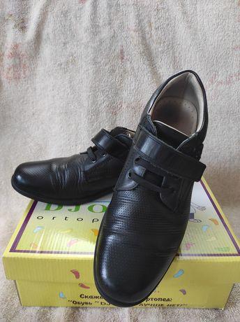 Туфли осенние мальчик