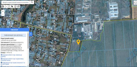 Продам в Мангуше склад 214 кв.м. с участком 2 га