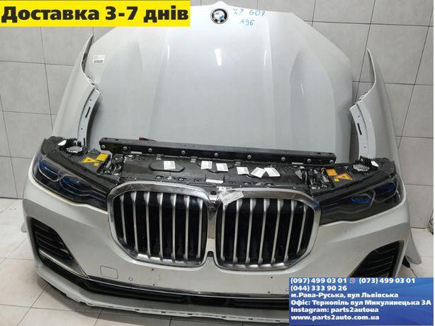 BMW X7 G07 Разборка Авторазборка Шрот Запчасти Автозапчастини