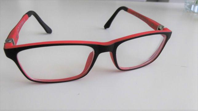 Okulary korekcyjne N-JOY dla dziecka