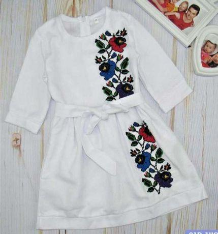 Платье вышиванка в украинском стиле