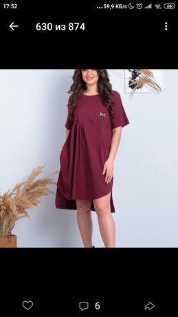 Лёгкое платье р.52,можно и беременным
