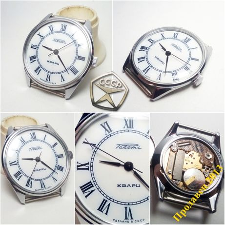 Часы Ракета кварц СССР как новые! Обслужены!