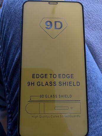 Szkło hartowane iphone 11 pro max