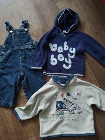 Пакет одежды мальчику 9-18 месяцев свитера, пижама, комбинезон