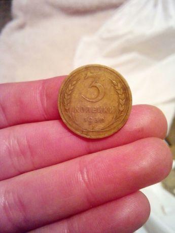 Монета 3 копейки 1930 г Пролетарий всех стран, Ссср