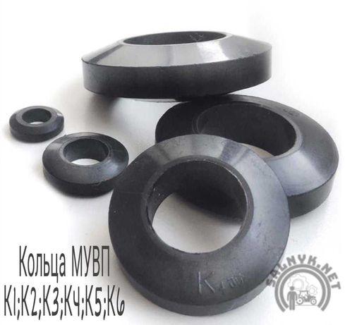 Кольца МУВП К-1, К-2, К-3, К-4, К-5, К-6, К-7, К-8