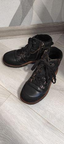 Деми ботинки Берегиня